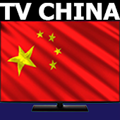 chinese channels live