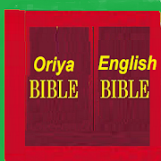 Oriya Bible English Bible Parallel