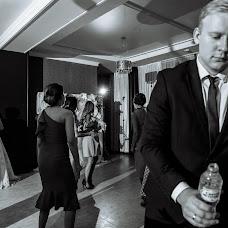 Wedding photographer Svetlana Matrosova (SvetaELK). Photo of 23.09.2018