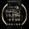 Hell Cool Black Cranial Skull icon