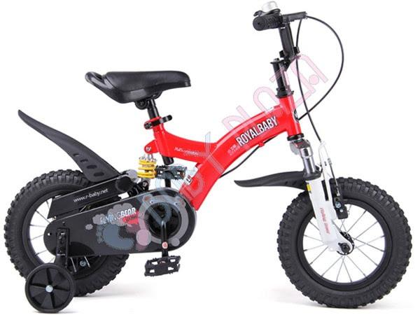 Xe đạp trẻ em ROYAL BABY B-9 4