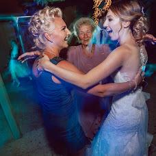Esküvői fotós Zsanett Séllei (selleizsanett). Készítés ideje: 24.03.2019