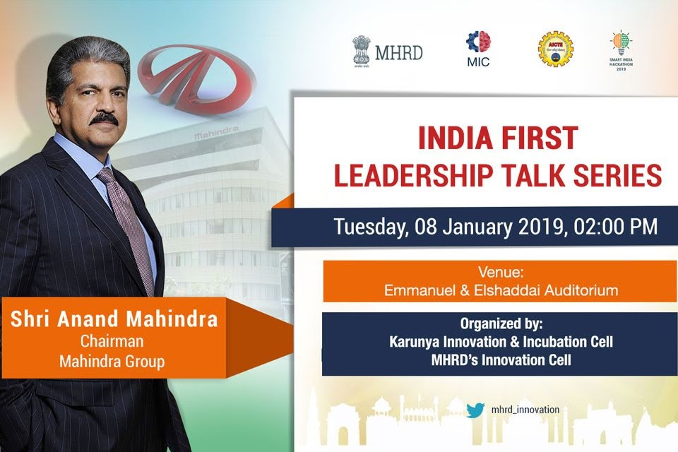 India First Leadership Talk Series