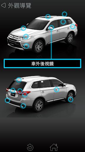玩免費遊戲APP|下載中華三菱汽車-使用手冊 app不用錢|硬是要APP