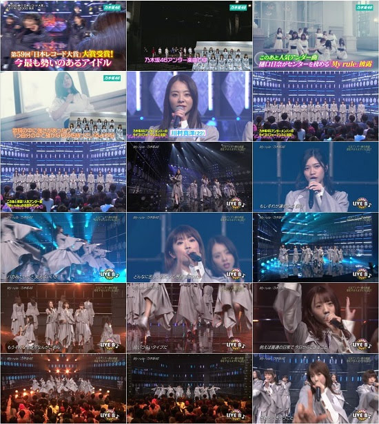 (TV-Music)(1080i) Nogizaka46 Part – Live B 180130