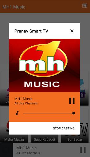 Jugni TV Live Cricket Gurbani 2.5 screenshots 4