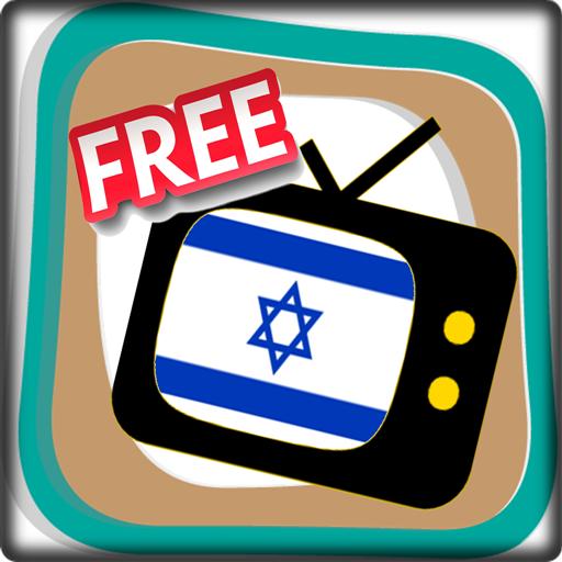 Free TV Channel Israel