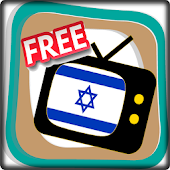 Free TV Channel Israel