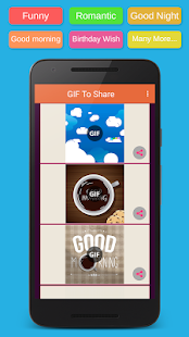 GIF for whatsapp to share - Happy Diwali- screenshot thumbnail