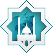 Athan salat for Lollipop - Android 5.0