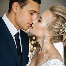 Jurufoto perkahwinan Karina Klochkova (KarinaK). Foto pada 08.08.2019