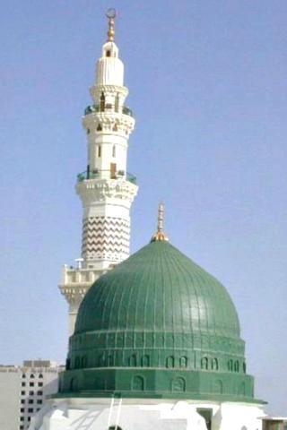 makkah madina hd lwp apk download apkpure co