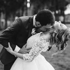 Fotógrafo de bodas Lesya Oskirko (Lesichka555). Foto del 30.11.2016