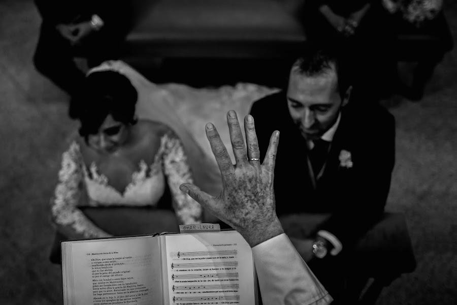 Wedding photographer Pedro Cabrera (pedrocabrera). Photo of 26.08.2016