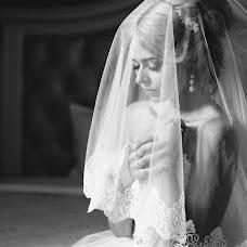 Wedding photographer Marina Dorogikh (mdorogikh). Photo of 28.05.2018