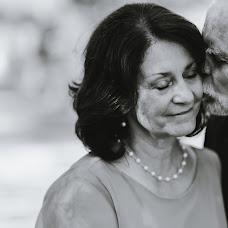Wedding photographer Alex Mart (smart). Photo of 17.10.2018