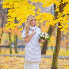 Wedding photographer Valeriy Nazarkin (ForeverStar). Photo of 19.10.2014