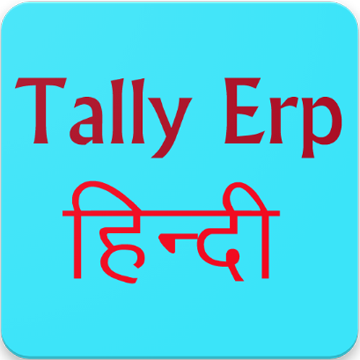 Tally ERP in Hindi App & Tally Shortcut App
