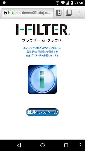 i-FILTERu30d6u30e9u30a6u30b6u30fcuff06u30afu30e9u30a6u30c9 4.82R06 Windows u7528 1