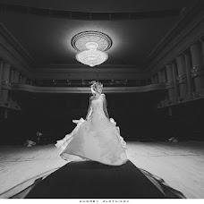 Wedding photographer Andrey Zlotnikov (sar2t). Photo of 10.12.2012