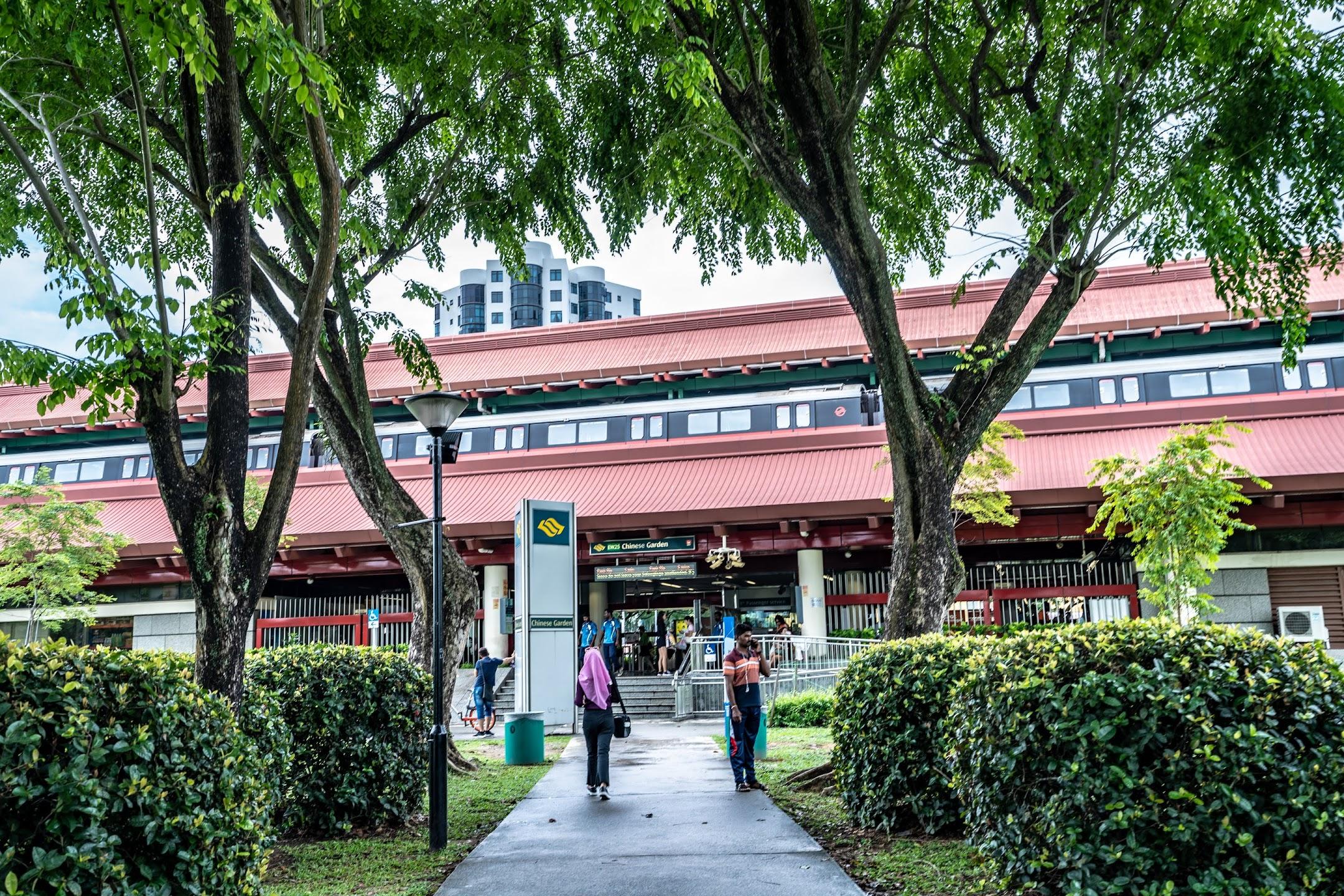 シンガポール チャイニーズ・ガーデン駅 (Chinese Garden Station) 2