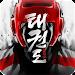 Taekwondo Game icon