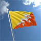 Download National Anthem of Bhutan For PC Windows and Mac