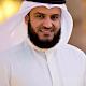 Download Juz Amma Mishary Rashid Mp3 For PC Windows and Mac