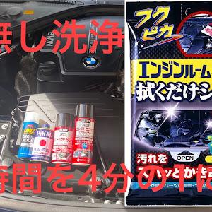 4シリーズ クーペのカスタム事例画像 Lively  前泊 瑞希【YouTube】さんの2020年09月28日00:22の投稿