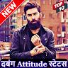 com.dabang_attitude_status.shayari