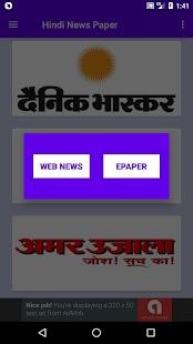Hindi News Paper - हिंदी समाचार - अखबार - náhled