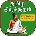 Tamil Thirukkural With Meaning icon