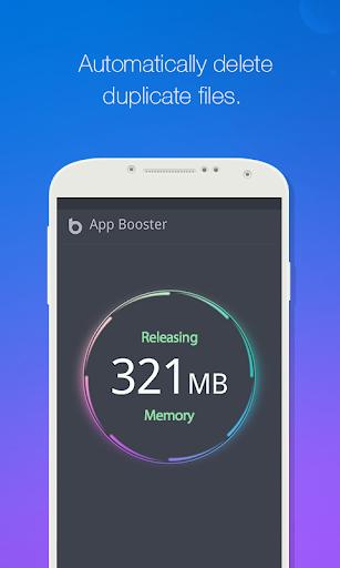 玩工具App|记忆缓存清洁器免費|APP試玩