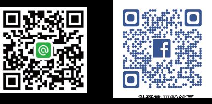 釉藥堂 QR Code