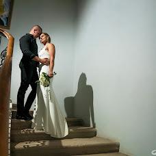 Wedding photographer Anastasiya Kulikova (ANKulikova). Photo of 24.04.2016