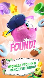 Angry Birds Match Screenshot