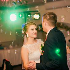 Wedding photographer Aleksandr Dvernickiy (busi). Photo of 27.12.2013