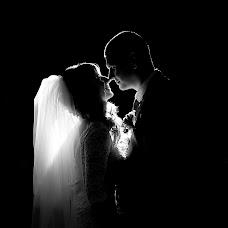 Wedding photographer Viktoriya Utochkina (VikkiU). Photo of 08.09.2017