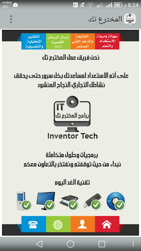 Inventor Tech