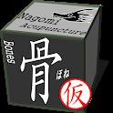 Skeletology (Nagomi) 2D icon