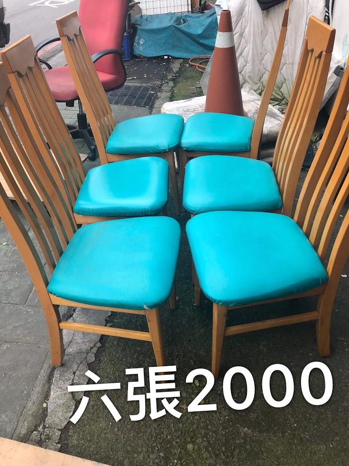 好朋友台北市二手家具台北市二手餐椅