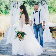Wedding photographer Katerina Teteruk (teterychok). Photo of 17.09.2016