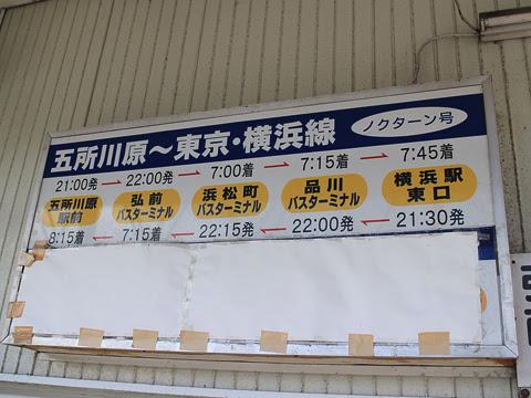 弘南バス 五所川原駅前バスターミナル_05