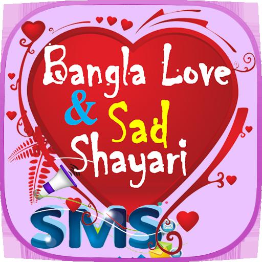 Bangla romantic love shayari ~ sad shayari – Apps bei Google