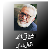 Ashfaq Ahmed Quotes Aqwaal