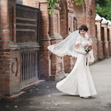 Wedding photographer Anna Soshnikova (annfotoru). Photo of 30.05.2016