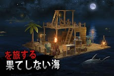 Raft Survival: ラフティングのサバイバル - Ocean Nomadのおすすめ画像1