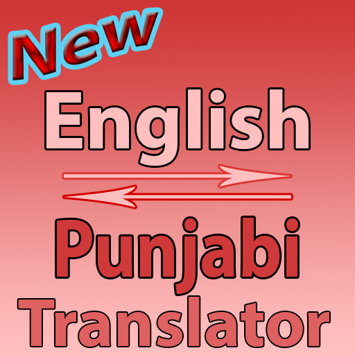 English To Punjabi Converter or Translator – Apps on Google