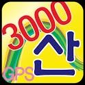 등산지도 3000 산 GPS icon