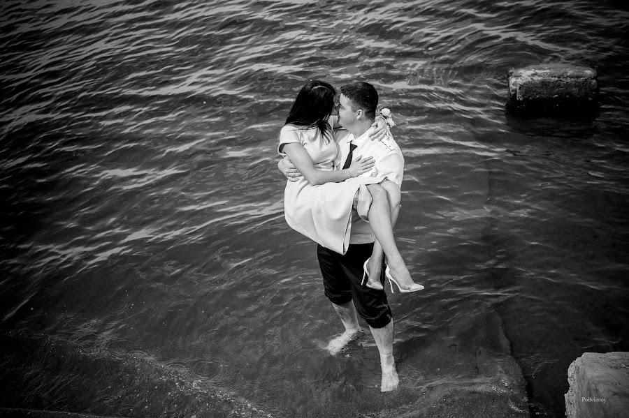 Φωτογράφος γάμων Vladilen Podviznoy (podviznoy). Φωτογραφία: 04.08.2016